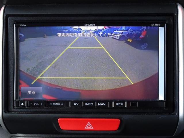 G・Aパッケージ 1年保証付 SDナビ 地デジTV カラーバックカメラ 両側スライド片側電動スライドドア ETC ステアリングリモコン オートライト ディスチャージライト スマートキー あんしんパッケージ(17枚目)
