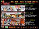 アエラス 7人 純正ナビ フルセグTV Bカメラ 両側電動扉(39枚目)