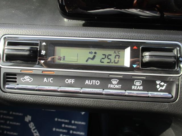 スティングレー HYBRID X DSBS LEDライト(22枚目)