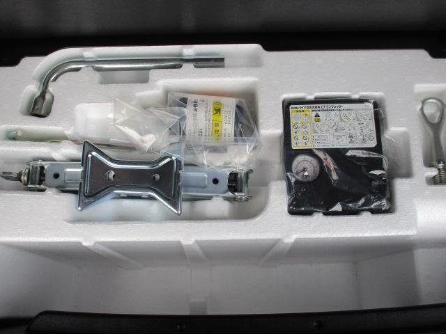 バンディット HYBRID SV MA46S 全方位モニター(37枚目)
