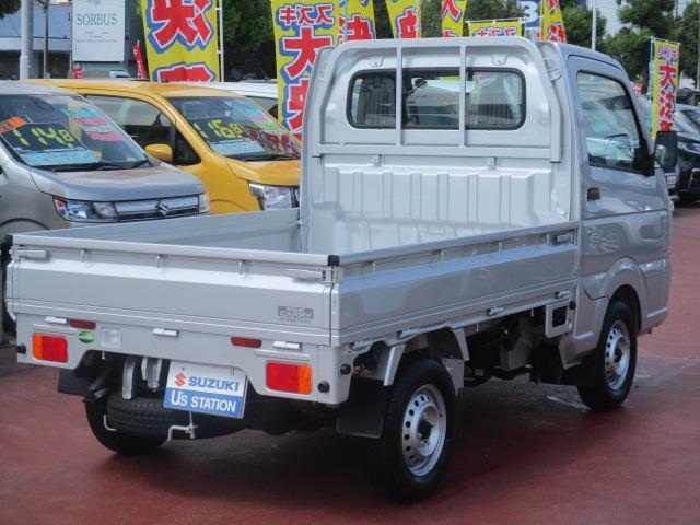 KCエアコンパワステ 4型 パートタイム4WD フロア5MT(4枚目)