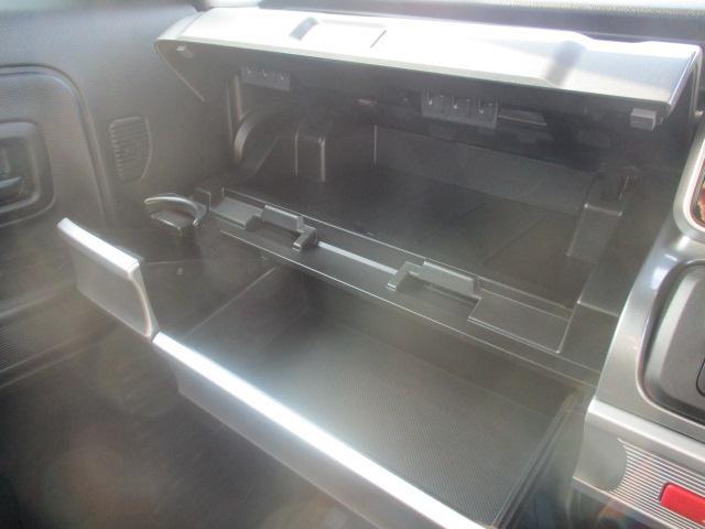 ギア HYBRID XZターボ 2型 衝突被害軽減ブレーキ(28枚目)