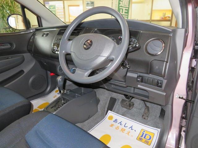 「スズキ」「セルボ」「軽自動車」「千葉県」の中古車18