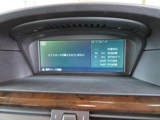 530i サンフーフ 純正HDDナビ 黒革シート HID(17枚目)