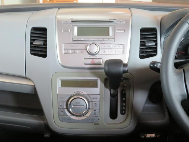「スズキ」「ワゴンR」「コンパクトカー」「千葉県」の中古車31