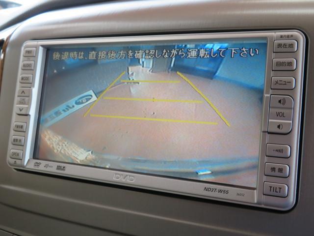 MX Lエディション 1年保証 純正ナビ バックカメラ(32枚目)
