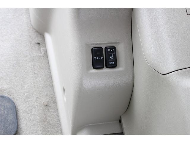トヨタ ノア ウェルキャブ スローパー 7人乗り 電動ウィンチ