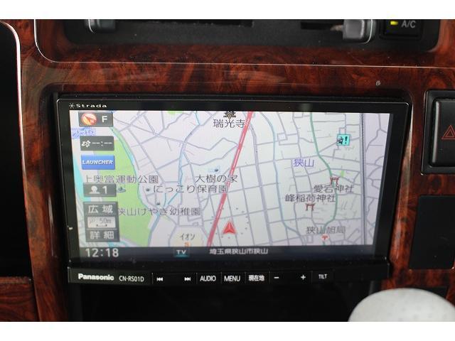キャンピングカー ナッツRV ミラージュ 1500Wインバーター シンク コンロ 架装部TV 走行中リアヒータークーラー 走行充電 ツインサブ ルーフベント 走行充電 外部充電 7名乗車6名就寝(51枚目)