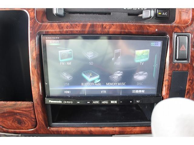キャンピングカー ナッツRV ミラージュ 1500Wインバーター シンク コンロ 架装部TV 走行中リアヒータークーラー 走行充電 ツインサブ ルーフベント 走行充電 外部充電 7名乗車6名就寝(53枚目)