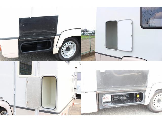 キャンピングカー ナッツRV ミラージュ 1500Wインバーター シンク コンロ 架装部TV 走行中リアヒータークーラー 走行充電 ツインサブ ルーフベント 走行充電 外部充電 7名乗車6名就寝(65枚目)