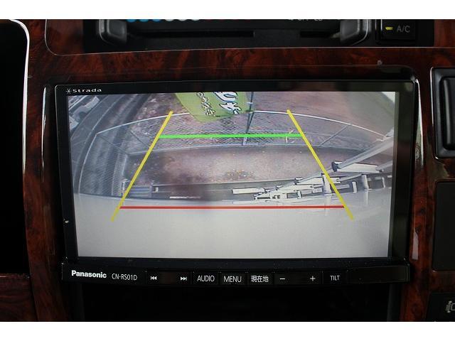 キャンピングカー ナッツRV ミラージュ 1500Wインバーター シンク コンロ 架装部TV 走行中リアヒータークーラー 走行充電 ツインサブ ルーフベント 走行充電 外部充電 7名乗車6名就寝(70枚目)