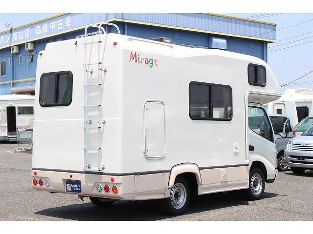 キャンピングカー ナッツRV ミラージュ 1500Wインバーター シンク コンロ 架装部TV 走行中リアヒータークーラー 走行充電 ツインサブ ルーフベント 走行充電 外部充電 7名乗車6名就寝(75枚目)