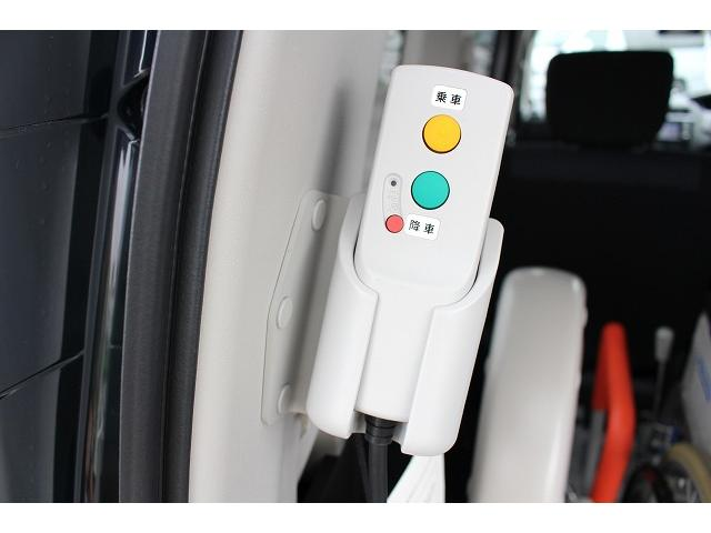 日産 セレナ 福祉車両 リアリフト 電動固定装置付き
