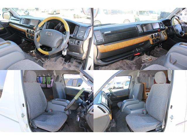 トヨタ ハイエースワゴン レクビィ ハイエースプラス インバーター1800