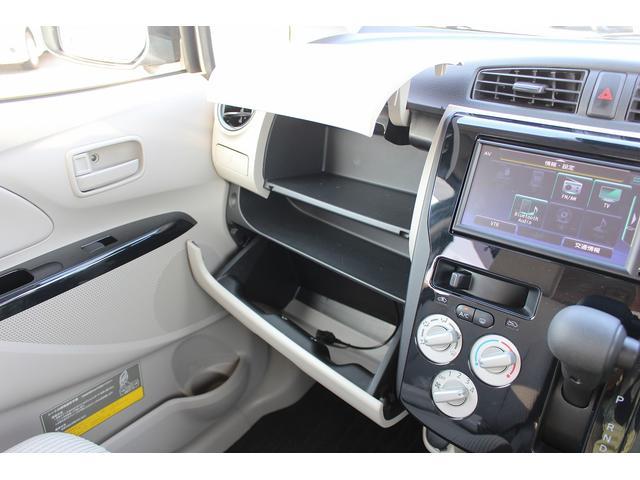 660Jアンシャンテ助手席スライドUPシート ナビ 衝突軽減(9枚目)