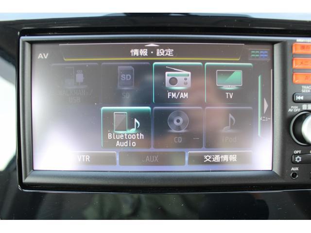660Jアンシャンテ助手席スライドUPシート ナビ 衝突軽減(14枚目)