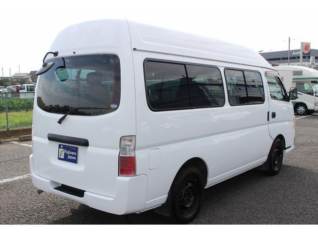 「日産」「キャラバンバス」「その他」「埼玉県」の中古車39