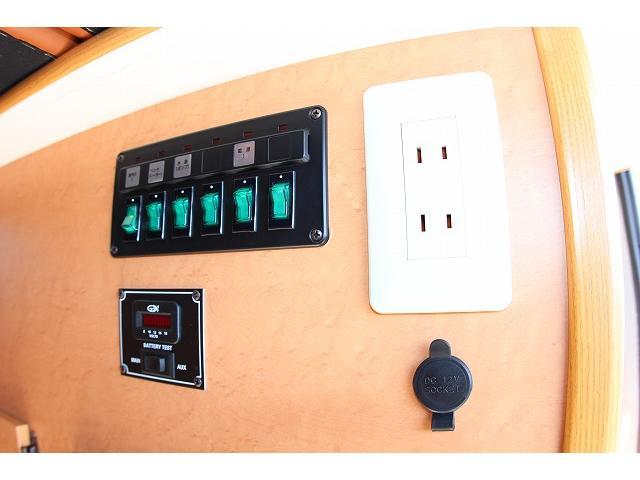 キャンピング OMC フレンズ FFヒーター マックスファン シンク ベバストFFヒーター リアクーラー リアヒーター シングルサブ 走行充電 コンバーター(18枚目)