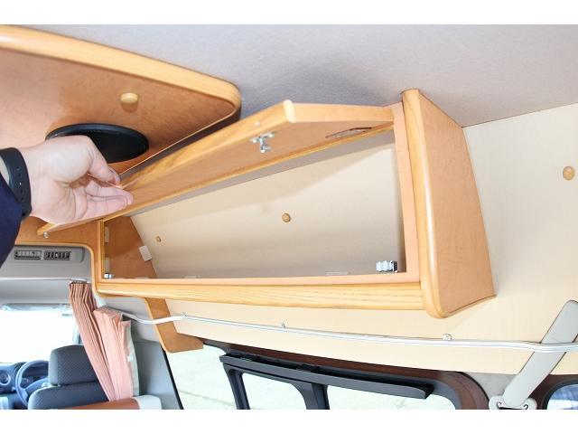 キャンピング OMC フレンズ FFヒーター マックスファン シンク ベバストFFヒーター リアクーラー リアヒーター シングルサブ 走行充電 コンバーター(59枚目)