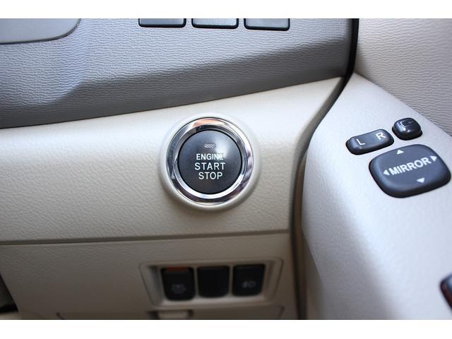 L ウェルキャブ助手席リフトアップシート車 パノラマタイプA(39枚目)