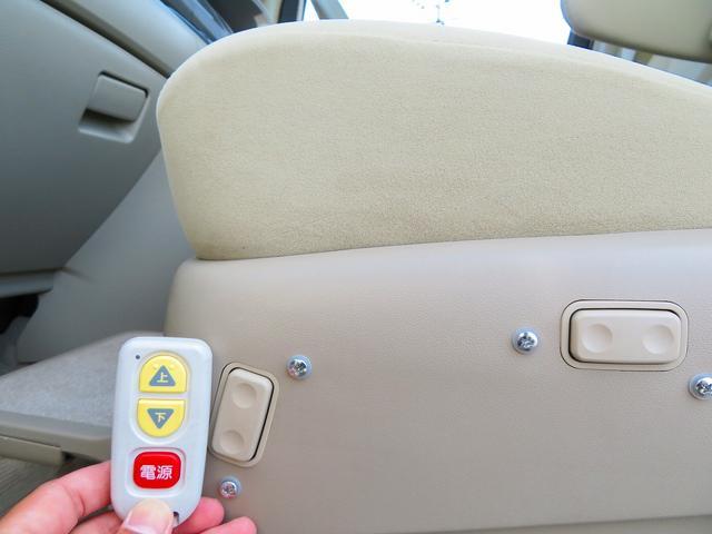 L ウェルキャブ助手席リフトアップシート車 パノラマタイプA(66枚目)