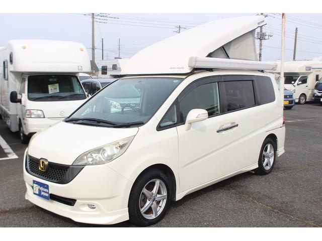 「ホンダ」「ステップワゴン」「ミニバン・ワンボックス」「埼玉県」の中古車22