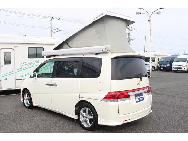 「ホンダ」「ステップワゴン」「ミニバン・ワンボックス」「埼玉県」の中古車24