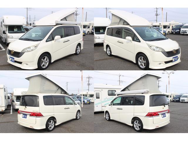 「ホンダ」「ステップワゴン」「ミニバン・ワンボックス」「埼玉県」の中古車37