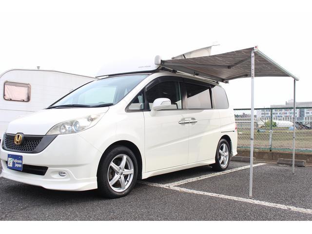 「ホンダ」「ステップワゴン」「ミニバン・ワンボックス」「埼玉県」の中古車44