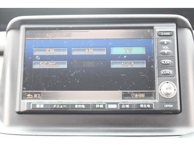 「ホンダ」「ステップワゴン」「ミニバン・ワンボックス」「埼玉県」の中古車52