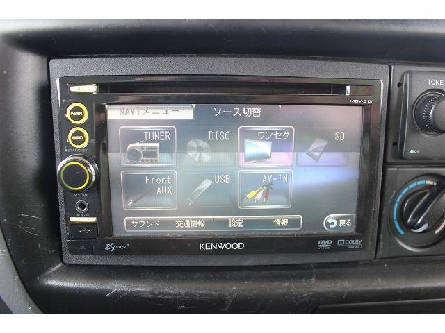 「マツダ」「ボンゴトラック」「トラック」「埼玉県」の中古車44