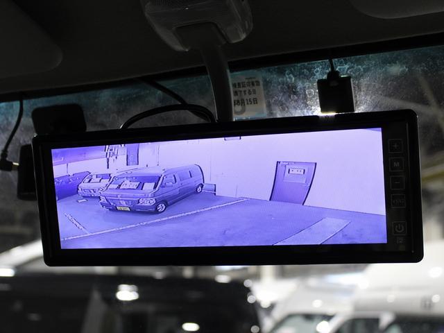 「トヨタ」「カムロード」「トラック」「北海道」の中古車23