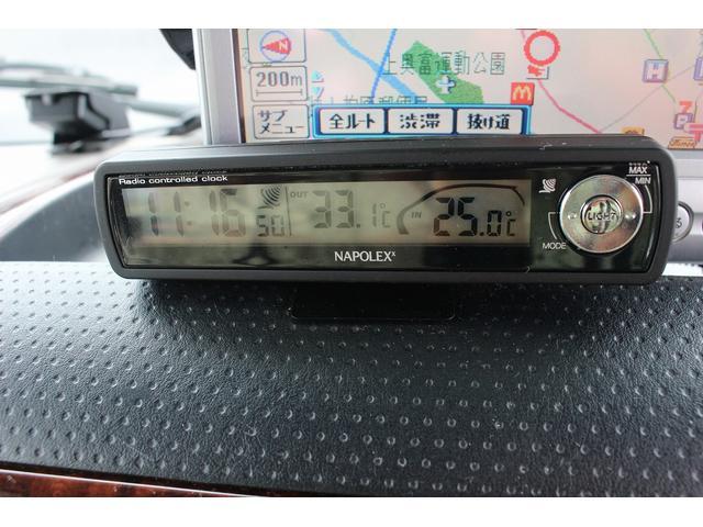 「トヨタ」「カムロード」「トラック」「埼玉県」の中古車33