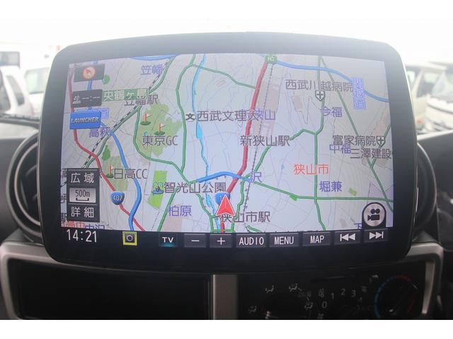 「トヨタ」「カムロード」「トラック」「埼玉県」の中古車34