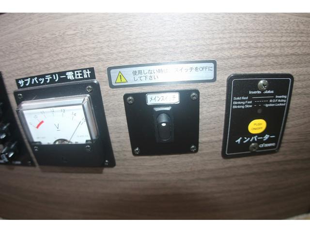 「トヨタ」「カムロード」「トラック」「埼玉県」の中古車48