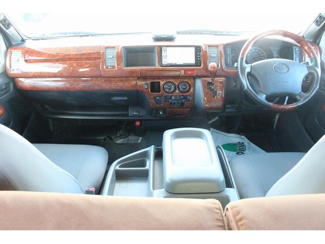 「トヨタ」「ハイエース」「ミニバン・ワンボックス」「埼玉県」の中古車18