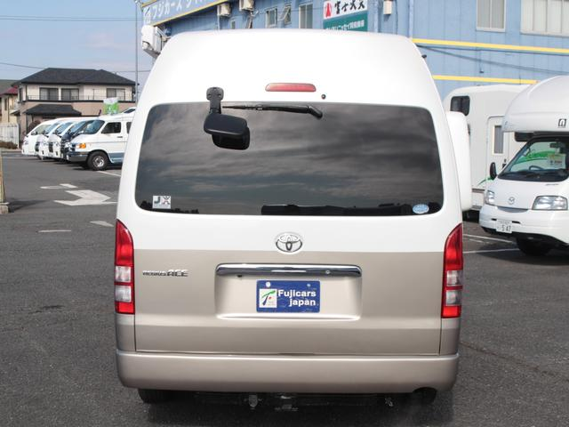 「トヨタ」「レジアスエースバン」「その他」「埼玉県」の中古車25