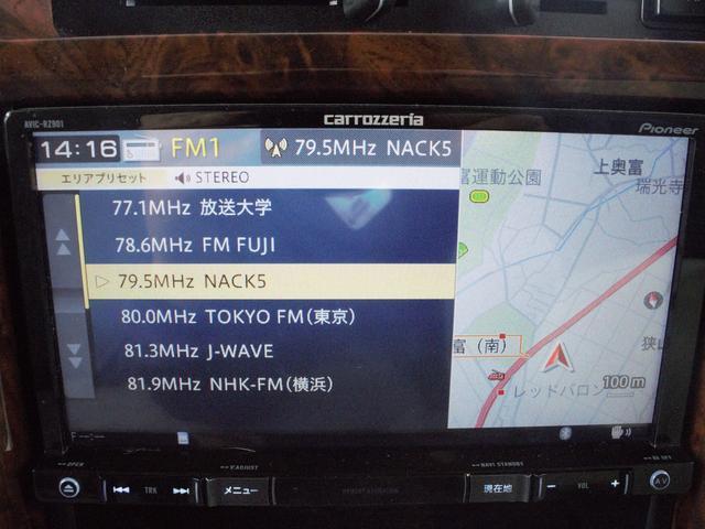 カロッツェリアメモリーナビ CD DVD フルセグ バックカメラ ETC!