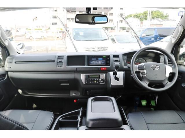 「トヨタ」「ハイエース」「その他」「神奈川県」の中古車24