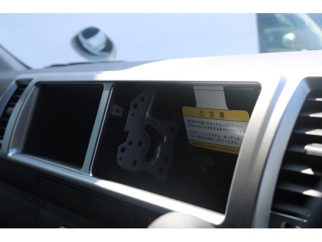 「トヨタ」「ハイエース」「ミニバン・ワンボックス」「神奈川県」の中古車43