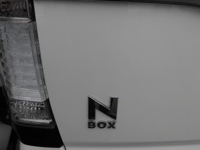 ホンダ N BOX G・Lパッケージ 純正ナビ Bカメラ 両側Pスラ ETC