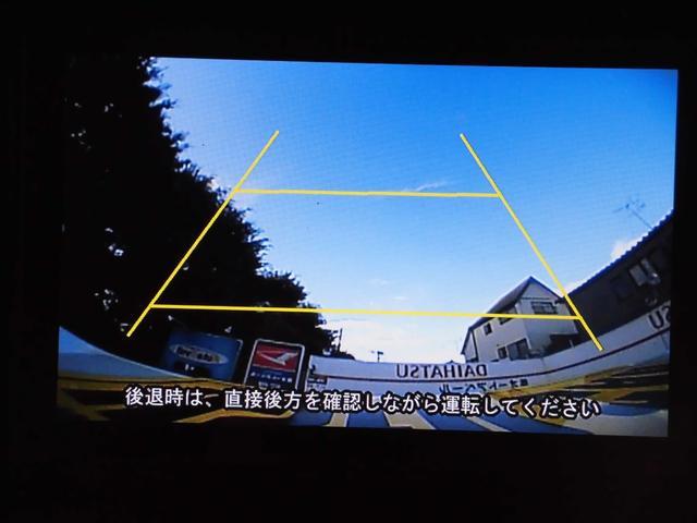 ダイハツ ウェイク G SA ターボ 8インチナビ TV 両側Pスラ スマアシ