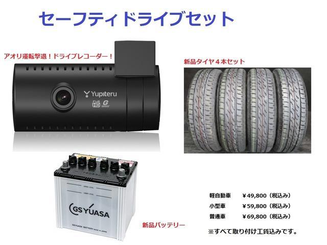 ナビを新品に交換したい方には、工賃込みで6万円からご相談に乗らせていただきます。(埋め込みタイプのものです。)