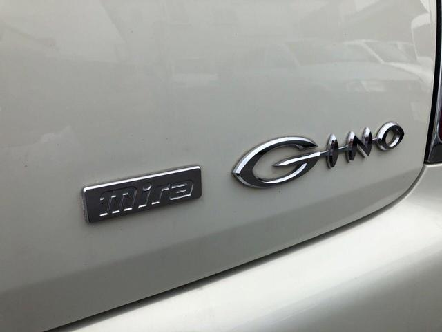 自動車保険も当社にてお取り扱いしています。後々、もしもの際には、保険と板金と窓口が1つにまとめられるので安心です。