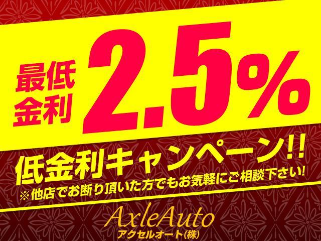 2.0 HDD プッシュスタート TV Bカメラ DVD(2枚目)