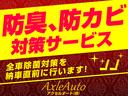 2.0 HDD プッシュスタート TV Bカメラ DVD(6枚目)