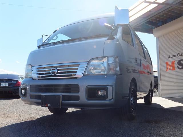 日産 キャラバンコーチ GX ロングハイルーフ 車載カメラ バックカメラ ETC