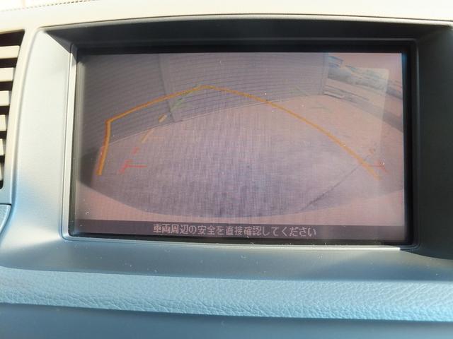 250GT DVDナビ バックカメラ スマートキー ETC(15枚目)