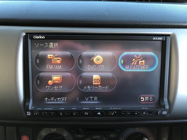 カスタムR HDDナビ キーレス 14インチAW AC PS(20枚目)