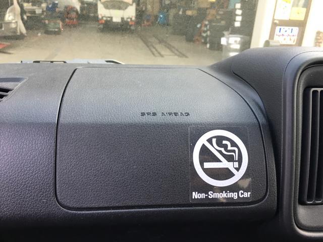 ダイハツ ハイゼットカーゴ DX SAIII 自動ブレーキ アイドリングストップ ETC